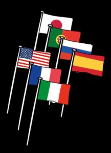 SmartGuide Languages